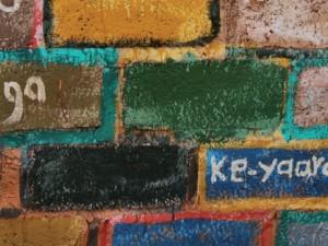 Yasmina El Alaoui : construire sur les talents